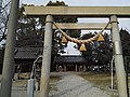 Shinkawa-jinja with torii.jpg