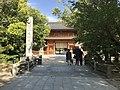 Shinkyo Bridge and gate of Oyamazumi Shrine.jpg