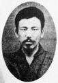Shinsuke Beppu.jpg