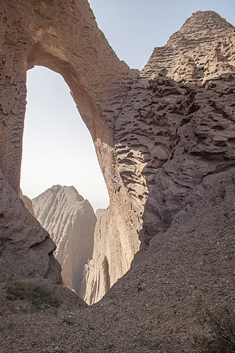 Natural arch - Shipton's Arch in Xinjiang, China, among the world's highest natural arches