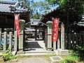 Shirakumo jinja 001.jpg