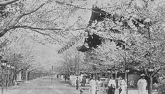 Changgyeonggung - Image: Shokei en Park in 1930s