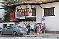 Shoqata e te Burgosurve Politik, Prishtine.jpg