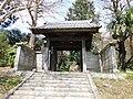Shoun-ji Temple Gate, Utsunomiya.jpg