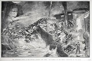 Battle of Dover Strait (1917)