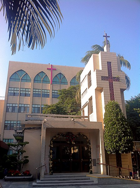 File:Shulin Church, Presbyterian Church in Taiwan 20141230.jpg