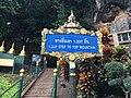 Sign at Wat Tham Suea.jpg