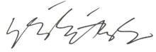 Signature of Didi Petet.png