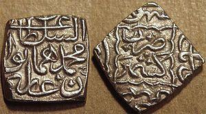 Mirza Muhammad Haidar Dughlat - Silver sasnu issued during 1546-50 in Kashmir by Haidar Dughlat, in the name of the Mughal emperor Humayun. The obverse legend reads al-sultan al-a'zam Muhammad humayun ghazi.