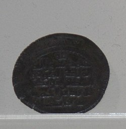 Silver dirhams of Shirvanshah II Yazid.jpg