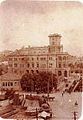 Skopje, Oficerski dom, razglednica, 1929.jpg