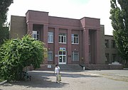Sloviansk Balneological Institute.jpg