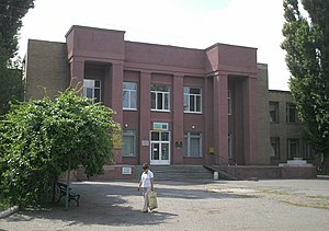 Sloviansk - Sloviansk Balneological Institute