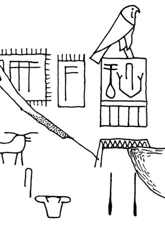 Sneferka - Slate fragment bearing Sneferka's serekh from Saqqara