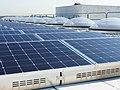 Solar panels - Hart Senate Office Building - 2015.jpg