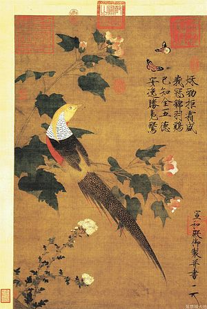 Gongbi - Golden Pheasant and Cotton Rose Flowers with Butterflies (11th century) by Emperor Huizong of Song