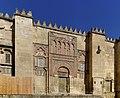 Spain Andalusia Cordoba BW 2015-10-27 15-46-56 stitch.jpg