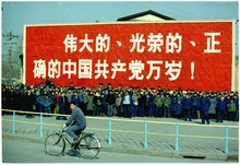 Spectators in front of a large sign on Nixon's motorcade route in China. - NARA - 194413.tif