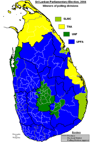 13th Parliament of Sri Lanka - Winners of polling divisions. UPFA in blue and UNF in green.