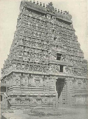 Trichinopoly District - The main gopura of Sri Ranganathaswamy Temple, Srirangam