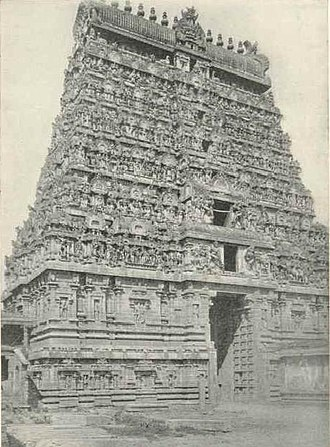 Srirangam - The main gopuram of Sri Ranganathaswamy Temple, Srirangam