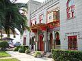 St. Augustine, Florida 4.JPG