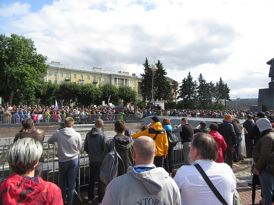 St Petersburg.2019-08-02.Solidarity with Moscow protests rally.IMG 3909.jpg
