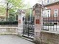 St Stephen Walbrook Churchyard gate 03.jpg