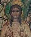 St new martyr Irene of Lesbos.jpg