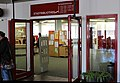 Stadtbibliothek Dorsten Eingang.jpg