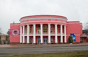 Stakhanov, Ukraine - The Mir Cinema in Kadiyivka.