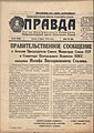 Stalin funeral. Stalin disease first reported by Pravda.jpg