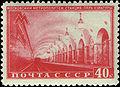 Stamp 1950 1536.jpg