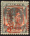 Stamp Malaya Strait Settlements Japanese Occ 1942.jpg