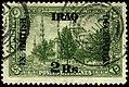 Stamp Mesopotamia 1918 2r.jpg