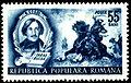 Stamp Romania 1952 Sc879.jpg