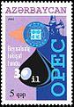 Stamp of Azerbaijan 736a.jpg