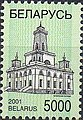 Stamp of Belarus - 2001 - Colnect 85853 - Town Hall Chechersk.jpeg
