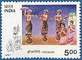 Stamp of India - 1991 - Colnect 164181 - Hozagiri.jpeg