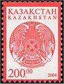 Stamp of Kazakhstan 472.jpg