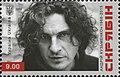 Stamp of Ukraine s1663.jpg