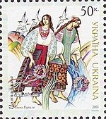 Stamp of Ukraine s421.jpg