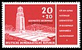 Stamps of Germany (DDR) 1958, MiNr 0651.jpg
