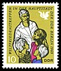 Stamps of Germany (DDR) 1969, MiNr 1478.jpg