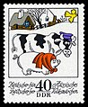 Stamps of Germany (DDR) 1974, MiNr 2000.jpg