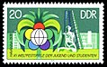 Stamps of Germany (DDR) 1978, MiNr 2345.jpg