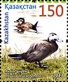 Stamps of Kazakhstan, 2013-64.jpg