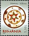 Stamps of Romania, 2007-069.jpg