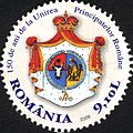 Stamps of Romania, 2009-02.jpg