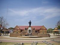 Statue of Rama V at the old building of Benchama Maharat School, Ubon Ratchathani.jpg